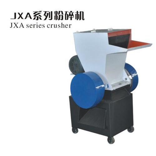 JXA系列粉碎机